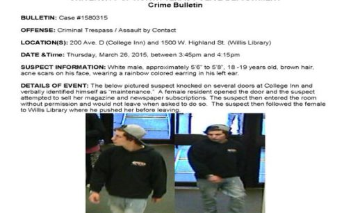 Campus police search for suspect in College Inn trespassing and assault