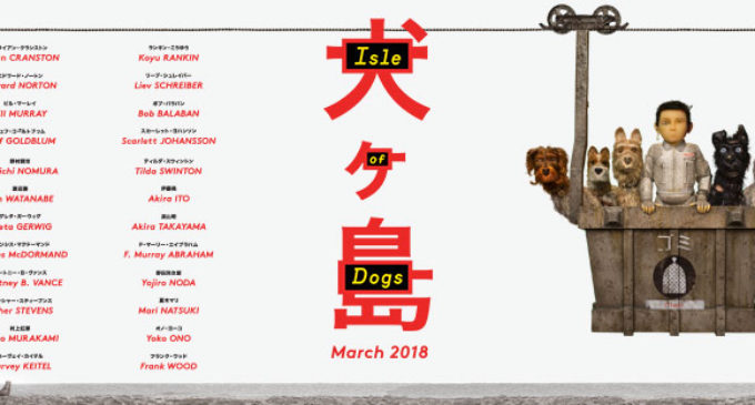 'Isle of Dogs' will leave you feeling stranded