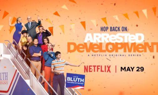 'Arrested Development' season 5: Development far from arrested