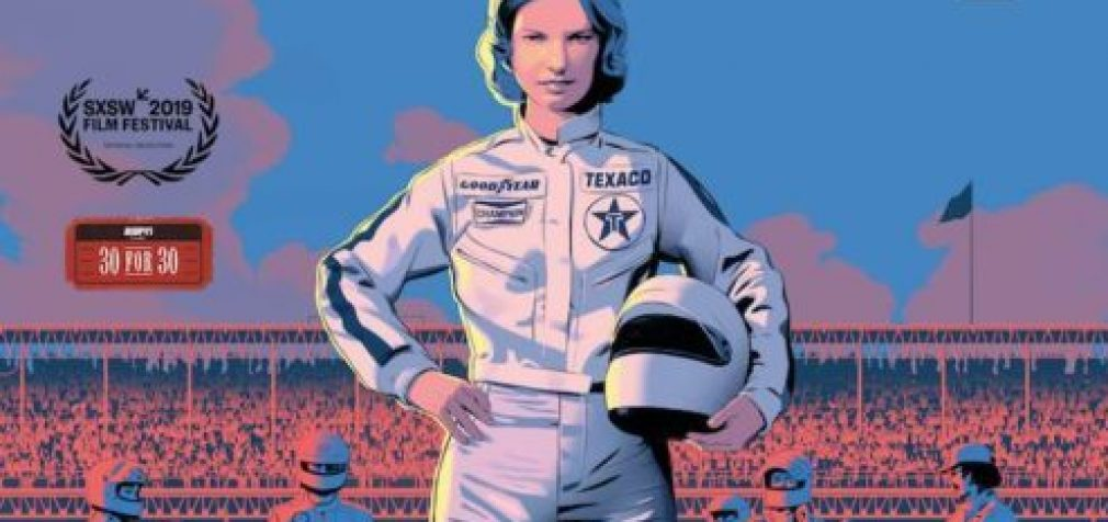 Race car documentary 'Qualified' goes down the right track