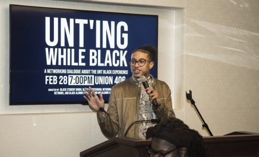 UNT'ing While Black event promotes networking of black alumni, faculty and students