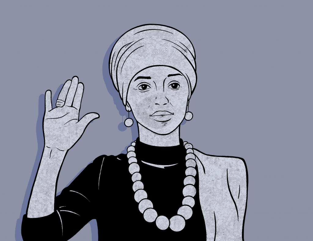 Letter to the Editor: In response to 'Ilhan Omar is not anti-semitic'