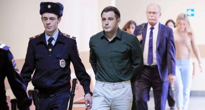 President Biden recognizes former university student imprisoned in Russia
